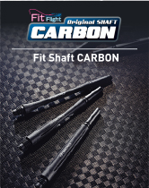 Fit Flight CARBON