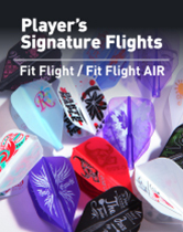 Player's Signature Flights