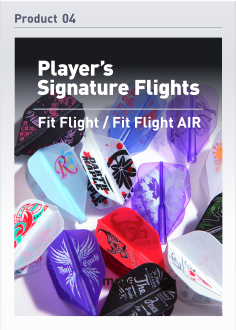 Fit Flight players signature flights